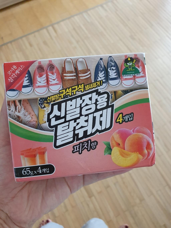 세븐스타 신발장용 탈취제 피치향 본품 리뷰 후기