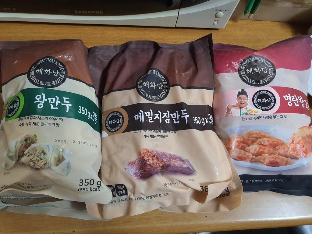 해화당 왕만두 (냉동)  리뷰 후기
