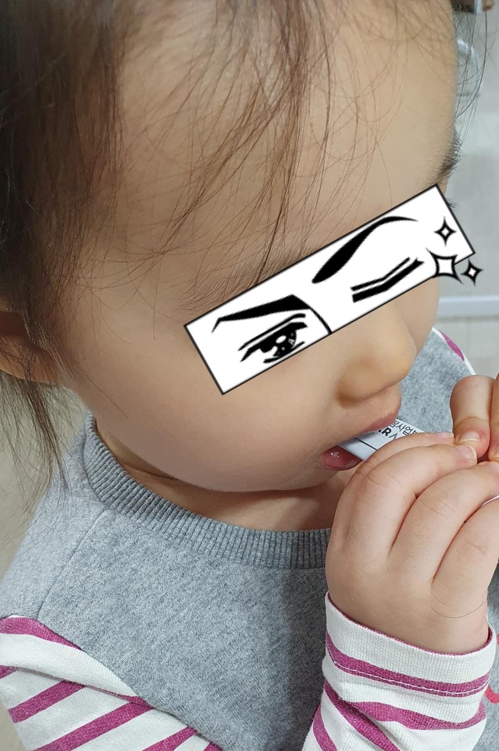 지엠팜 유아용 더칼슘디 영양제  리뷰 후기