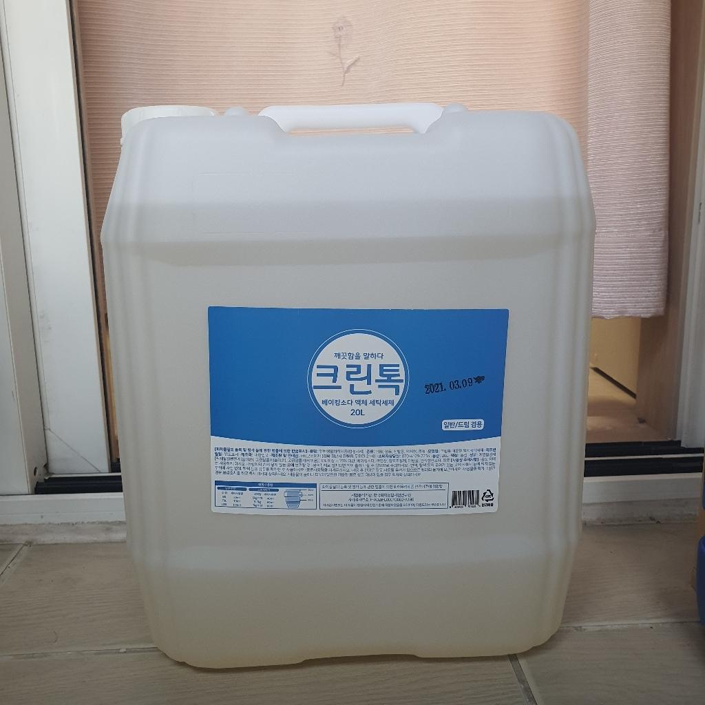 크린톡 대용량 베이킹소다 액체 세탁세제  리뷰 후기