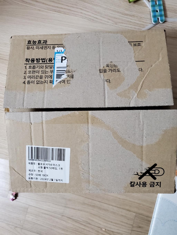 플로우 KF94 마스크 귀안아픈 숨쉬기편한 새부리형 소형 블랙 50매입 1개 할인  리뷰 후기