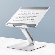 홈플래닛 고급형 알루미늄 노트북 거치대(쿨링홀 + 높이 각도 조절)