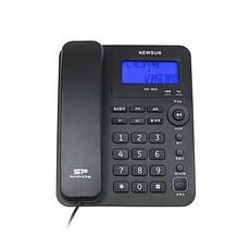 뉴썬인더스트리 발신자 정보 표시 전화기 NS-900