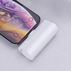 아이워크 미니 보조배터리 아이폰용, DBL4500L, 화이트