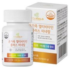 비타할로 온가족 종합비타민 플러스 미네랄, 60정, 1개