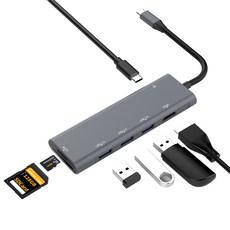 홈플래닛 7포트 HDMI 멀티포트 허브