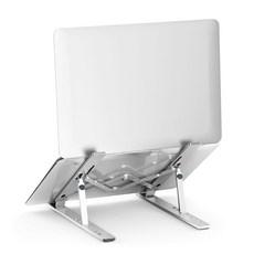 디알고 알루미늄 휴대용 멀티 7단 높이 조절 노트북 거치대 NTS01