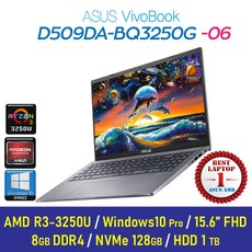 [가성비 노트북]ASUS D509DA-BQ3250G +Windows10 Pro 포함, 8GB, SSD 128GB + HDD 1TB, Windows10 Pro 포함