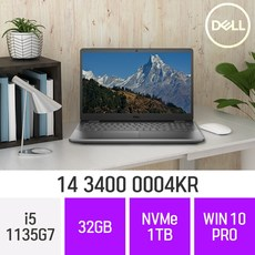 DELL 보스트로 가성비 노트북 1위 14 3400 0004KR [15인치 모델로 발송됩니다.], 32GB, NVMe 1TB, WIN10 PRO