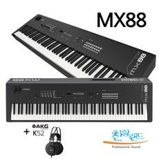야마하 MX88 풀세트 사은품증정, 거미다리/페달/고급 AKG 헤드폰/케이블/보면대포함