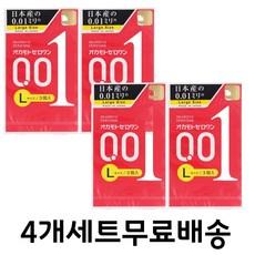 OKamoto Large Size Condom 오카모토 라지 사이즈 콘돔 0.01mm 3개입 4팩 초박형 콘돔, 3개