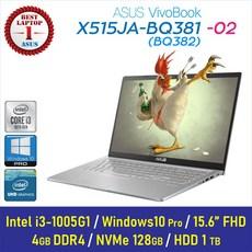 [가성비 끝판왕] ASUS X515jA-BQ381 [Windows10 Pro 포함], 4GB, SSD 128GB+HDD 1TB, Windows10 Pro