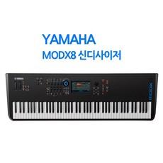 야마하 신디사이저, 블랙, MODX8