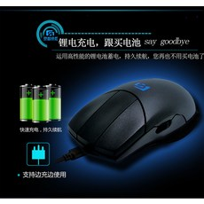 마우스새로운 무선 충전 3 3 3 버튼 마우스 사이드 스크롤 휠 ug Jinchang catia 드로잉 모델링 CAD 디자인, 1.2.4G 무선 진주광택 블랙 + 무료 마우스 패드, 1.공식 표준