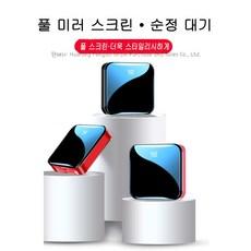 couyor 미니 보조배터리 20000mAH 3입력(C타입 아이폰 안드로이드) 2출력(USB*2), 블랙