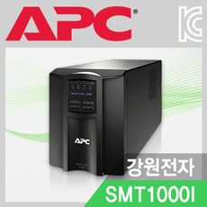 APC Smart UPS SMT1000I 1000VA 700W 무정전전원장치/UPS/APC/소형UPS/가정용UPS/사무실UPS/PC정전전원장치/파워정전전원장치/PC파워전원공급장치/전기공급장치