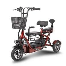 전동삼륜차 미니 세발자전거 미니 전동스쿠터 출퇴근, 3인승 20A 배터리, 48V