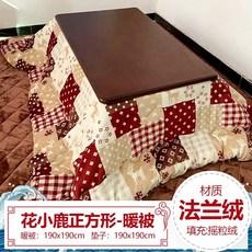 코타츠 테이블 일본식 난로 난방 토치 홈 겨울 난방 침실 거실 커피 낮은 어라운드, 꽃사슴 이불 쿠션사각형, 어셈블리