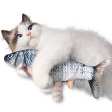 엔템 춤추는 고양이 강아지 장난감 생선 물고기 잉어 동가리, (잉어)