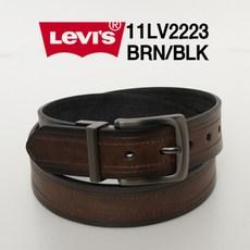 Levis 리바이스 벨트 2223 (브라운_블랙) 빅사이즈 44까지