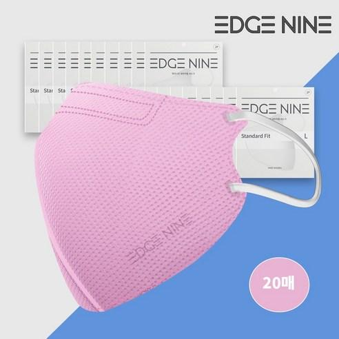대형 20매입 국산 새부리형 엣지나인 컬러마스크 (MB필터 적용 네이비 그린 핑크 베이지 마스크)