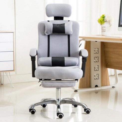 리클라이닝 침대형 무중력 구름의자 서재용 사무용 공부용 편한 의자