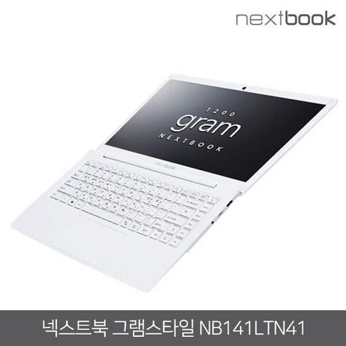 이태원클라쓰북 그램스타일 노트북 풀패키지미개봉 NB141LTN41 8세대 14 IPS FHD 윈10탑재