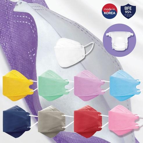 보풀없는 컬러마스크 8가지 색상 성인용 대형 BEF95 국내생산 포그니 고급마스크